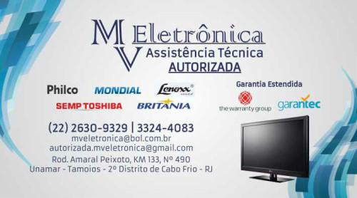 Cartão MV Assitencia Tecnica (2)